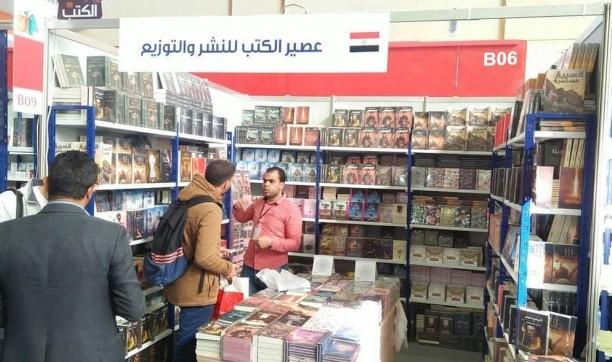 الأمازيغية حاضرة بمعرض الكتاب بالجزائر بعد إقرارها لغة رسمية