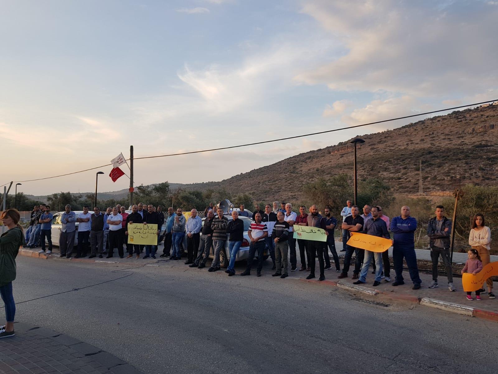 شعب: وقفة احتجاجية على وقع ضخ مياه محلاة