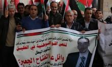 مسيرة بالخليل تطالب بتحرير جثامين الشهداء
