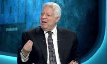 الصحافيون المصريون يقاطعون رئيس نادي الزمالك