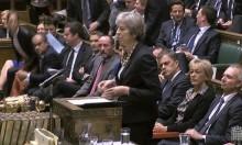 4 وزراء بريطانيين يعتزمون الاستقالة بسبب بريكست