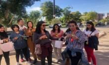 """المغرب: حراك """"ماسكتش"""" يُحارب التحرّش والعنف ضد النساء"""