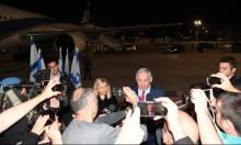 نتنياهو يدعي أنه منع أزمة إنسانية في غزة