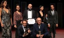 مهرجان قرطاج يُعلن أسماء الأفلام التي فازت بمسابقاته
