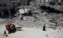 إسرائيل تسلم محكمة لاهاي مواد تتعلق بالعدوان على غزة