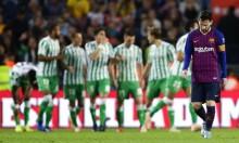 هزيمة قاسية لبرشلونة على يد ريال بيتيس