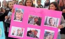 عشرات الإصابات بقمع الاحتلال فعاليات طلابية لإحياء ذكرى عرفات