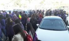 طلعة عارة: إلغاء الإضراب في مدارس سالم ومشيرفة