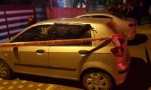 وادي سلامة: إصابة شاب في جريمة إطلاق نار