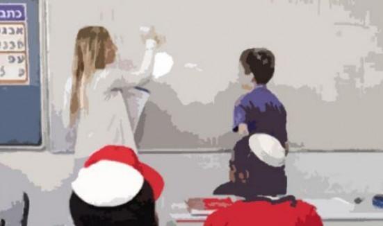 """مركز """"مسارات"""" يصدر كتابا عن التديُّن في المنهاج الإسرائيلي"""
