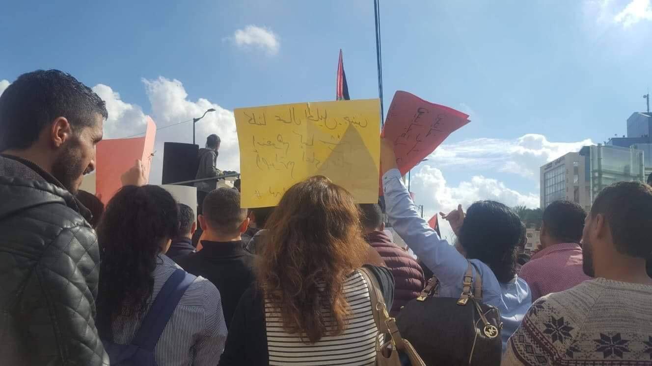 """رام الله: مظاهرة قبالة مجلس الوزراء رفضا لـ""""الضمان الاجتماعي"""""""