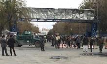 قتلى وجرحى في تفجير انتحاري في كابُل