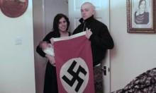 """إدانة زوجين بـ""""الإرهاب""""... أطلقا اسم هتلر على طفلهما"""