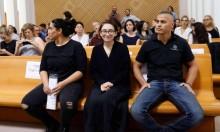 دراسة إسرائيلية: منع دخول ناشطي المقاطعة يخدم BDS