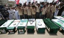 اليمن: قيمة الأسلحة الأوروبية تفوق المساعدات 55 مرة