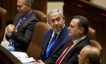 الوزاري المصغر الإسرائيلي: مواصلة العمليات طالما اقتضت الضرورة