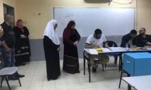 تغطية للجولة الثانية في انتخابات السلطات المحلية