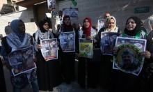 """""""عدالة"""": """"قانون الإعدام"""" يستهدف الفلسطينيين ويرسخ الأبرتهايد"""