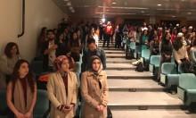 """التجمّع الطلابي في جامعة حيفا يعرض مسرحيّة """"طه"""" لعامر حليحل"""