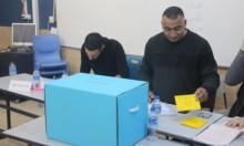نتائج الجولة الثانية لرئاسة السلطات المحلية