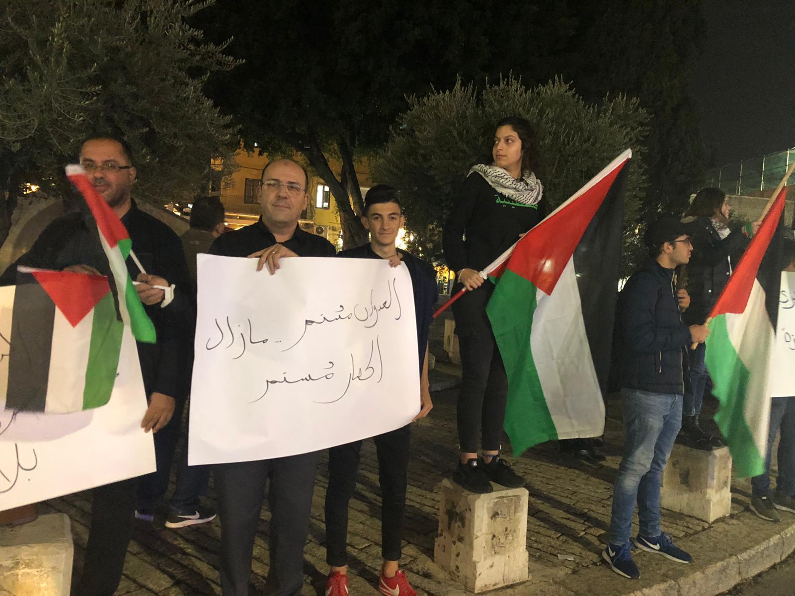 الناصرة تتظاهر انتصارًا لغزة