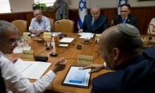 نتنياهو يجري مشاورات مع قادة الائتلاف ومسؤولي الليكود