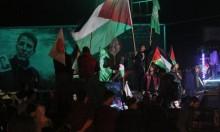 الغزيون يحتفلون بعد إعلان وقف إطلاق النار