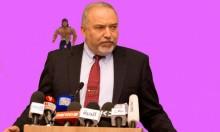 حسابات ليبرمان وحسابات غزة