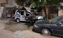 انفجار سيارة في كفر قاسم