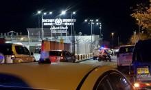 """القدس: إصابة شرطيين بعملية طعن في مستوطنة """"أرمون هنتسيف"""""""