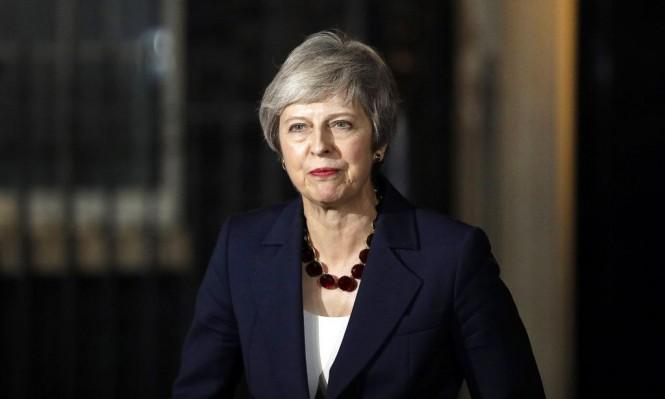 """الحكومة البريطانية تؤيد مسودة ماي لاتفاق """"بريكسيت"""""""