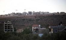 """الضفة: الهدم يتهدد مدرسة """"تحدي 5"""" وإخطار بمصادرة 29 دونما"""