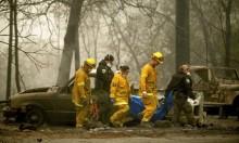 حرائق كاليفونيا: عدد الضحايا 59 و130 مفقودا