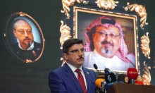 تركيا تدعو لتحقيق دولي في قضية خاشقجي