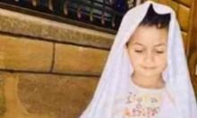 النقب: مصرع طفل دهسا