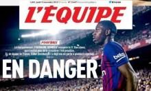 الصحافة الفرنسية: ديمبلي في خطر