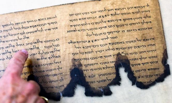 مخطوطات البحر الميّت... رابط ثمين مع ماضي الكتاب المقدّس