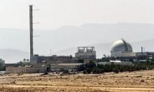 دراسة: إسرائيل ساعدت تايوان ببناء برنامج نووي سري