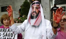 """نيويورك تايمز"": أميركا قد تستبدل بن سلمان على خلفية مقتل خاشقجي"
