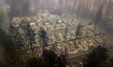 حرائق كاليفورنيا: 63 ضحية و أكثر من 600 مفقود