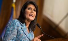 الولايات المتحدة تعترض على إدانة احتلال إسرائيل للجولان السوري