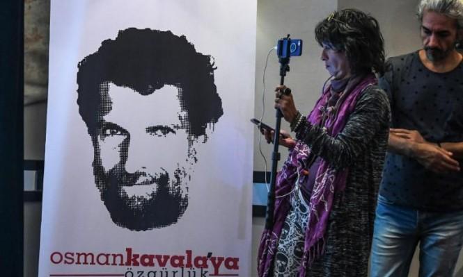 تركيا: اعتقالُ أساتذة جامعيين على صلة بناشط حقوقي مسجون