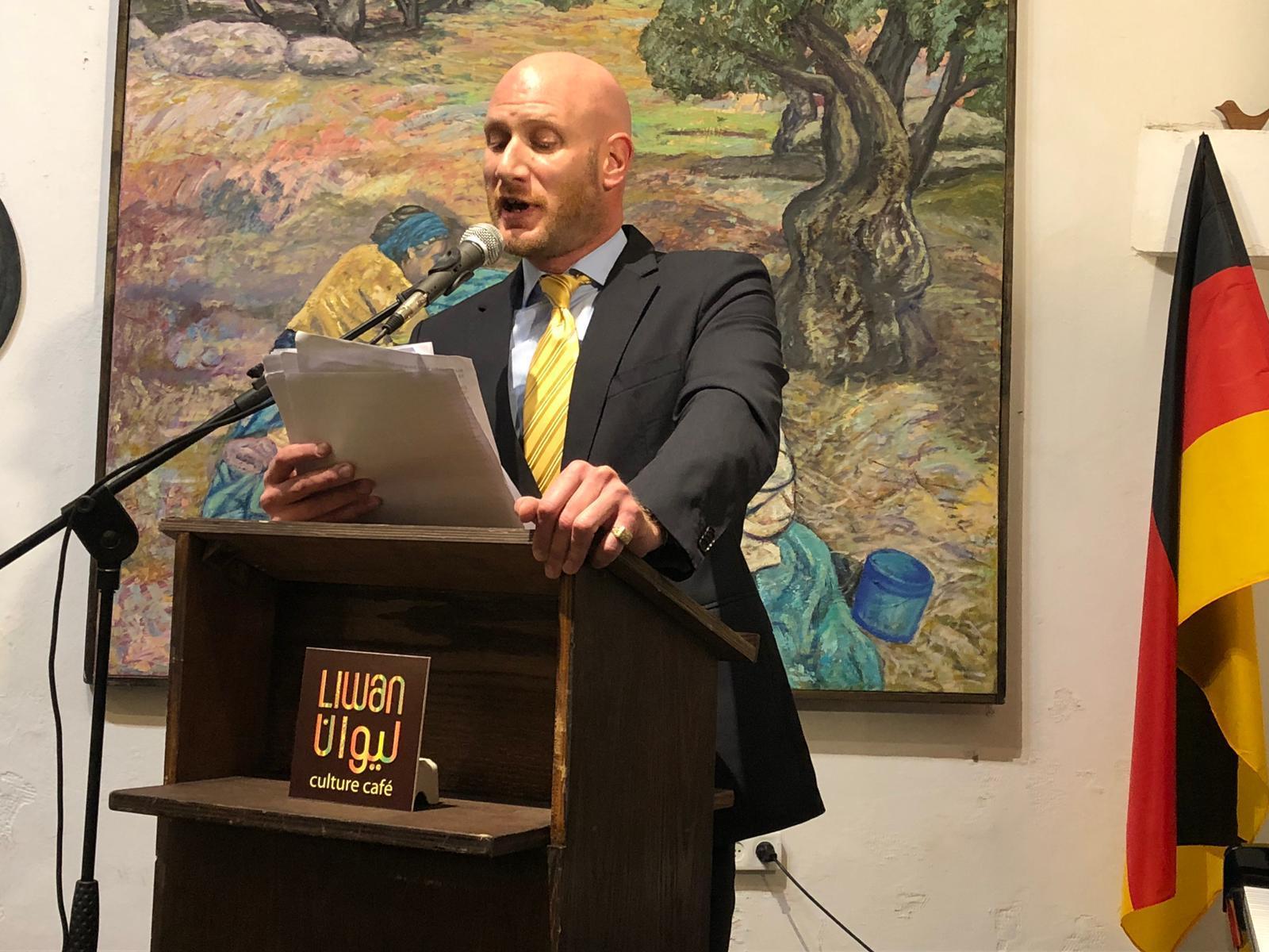 """خلال عرض ثقافي: """"الاحتفال بنقل السفارة الألمانية إلى الناصرة"""""""