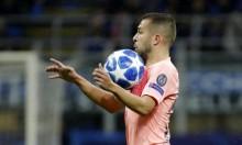 يوفنتوس يسعى لخطف ألبا من برشلونة