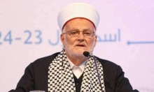 الشيخ صبري يؤكد مجددا على تحريم تسريب العقارات والأراضي