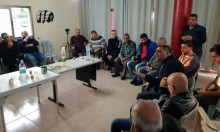مجد الكروم: دعوات للاحتجاج على زيارة إردان لمركز الشرطة