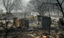 كاليفورنيا: حرائق الغابات ترفع عدد الضحايا والمفقودين