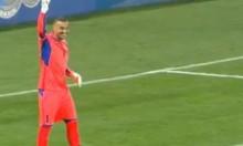 فيديو: حارس منتخب الأردنيحرز هدفا رائعا