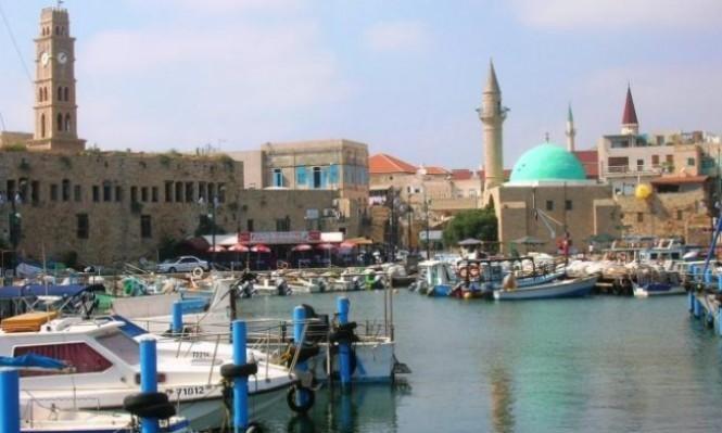 عكا: هل تحقق القائمتان العربيتان التعاون المشترك بينهما؟