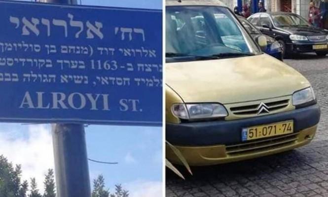 """احتجاجات ضد تصوير """"مسلسل إسرائيلي"""" لـنتفلكيس في عمان"""